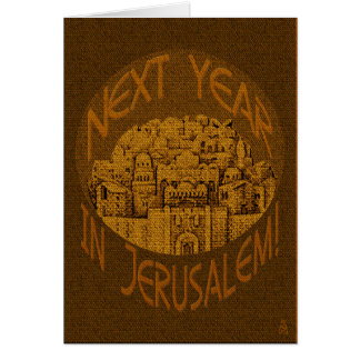 Jerusalem Brown (Personalized) Greeting Card