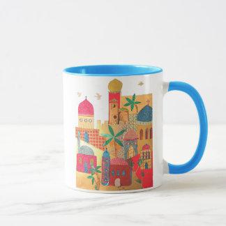 Jerusalem City Colorful Art Mug