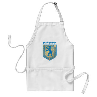 Jerusalem coat of arms - Oficial Shield Adult Apron