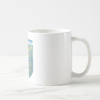 Jerusalem coat of arms - Oficial Shield Coffee Mug
