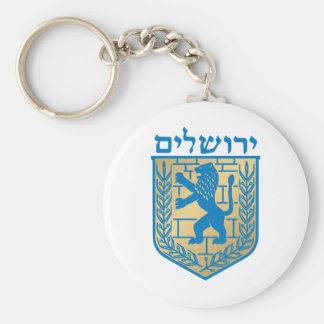 Jerusalem coat of arms - Oficial Shield Keychains