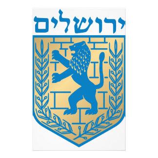 Jerusalem coat of arms - Oficial Shield Customized Stationery