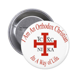 Jerusalem Cross Way of Life Button
