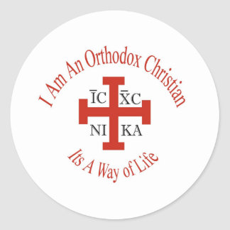 Jerusalem Cross Way of Life Classic Round Sticker