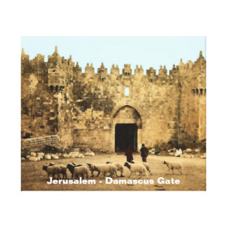 Jerusalem - Damascus Gate Canvas Print