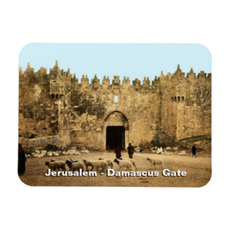 Jerusalem - Damascus Gate Rectangular Photo Magnet