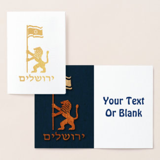 Jerusalem Day Lion With Flag Foil Card