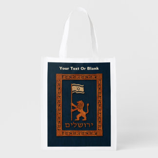 Jerusalem Day Lion With Flag Grocery Bag