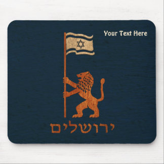 Jerusalem Day Lion With Flag Mouse Pad