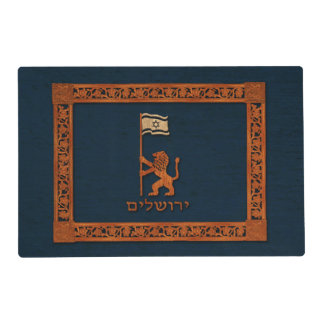 Jerusalem Day Lion With Flag Placemat