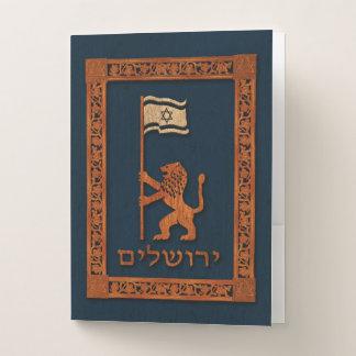 Jerusalem Day Lion With Flag Pocket Folder