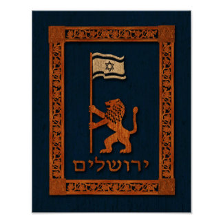 Jerusalem Day Lion With Flag Poster