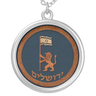 Jerusalem Day Lion With Flag Silver Plated Necklace