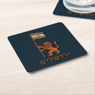 Jerusalem Day Lion With Flag Square Paper Coaster