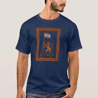 Jerusalem Day Lion With Flag T-Shirt
