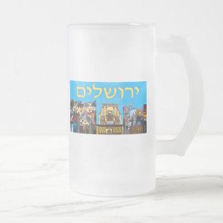 Jerusalem Frosted Glass Beer Mug