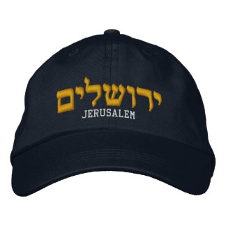 Jerusalem hat - The word Jerusalem is in Hebrew