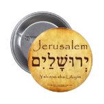JERUSALEM HEBREW BUTTON