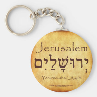 JERUSALEM HEBREW KEYCHAIN