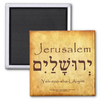 JERUSALEM HEBREW MAGNET