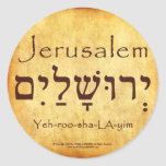 JERUSALEM HEBREW STICKERS