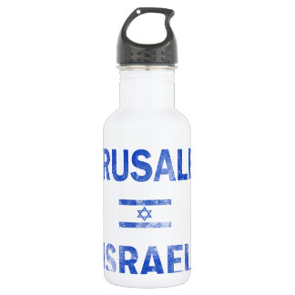 Jerusalem Israel Designs Water Bottle