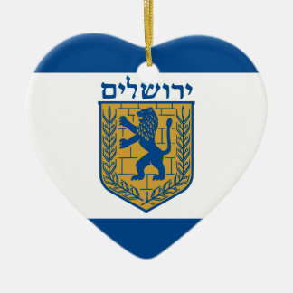 Jerusalem, Israel Christmas Ornament