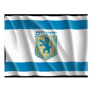 JERUSALEM ISRAEL POST CARD