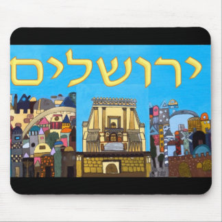 Jerusalem Mouse Pad