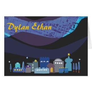 Jerusalem Musical Sky Bar Bat Mitzvah Thank You Card