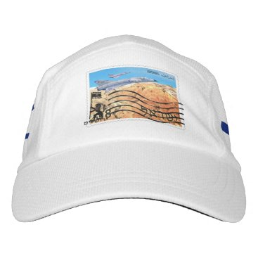 Jerusalem Reunification 50th Anniversary Hat