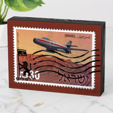 Jerusalem Reunification 50th Anniversary Wooden Box Sign