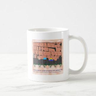 Jerusalem Skyline Classic White Coffee Mug