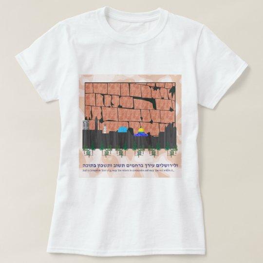 Jerusalem Skyline T-Shirt