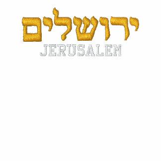 Jerusalem T-Shirt - Jerusalem in Hebrew
