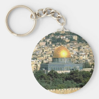 jerusalem, This is a beautiful key chain with a...