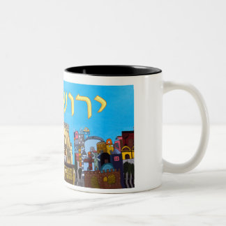 Jerusalem Two-Tone Coffee Mug