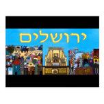 Jerusalén Tarjeta Postal