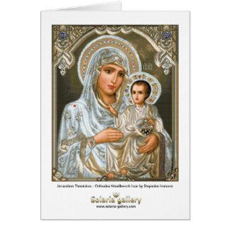 Jerusalén Theotokos - tarjeta de felicitación