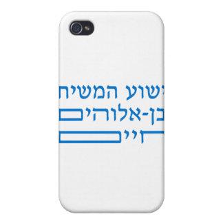 Jesucristo, el hijo de dios vivo en hebreo iPhone 4 carcasas