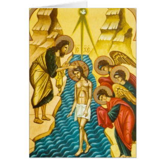 Jesucristo que toma el icono del ruso del bautismo tarjeta