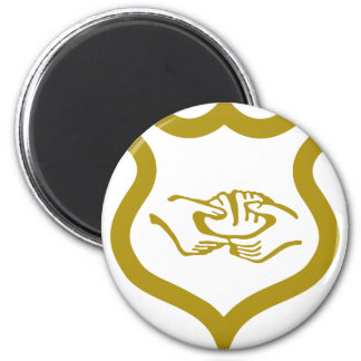 jesus-2-shield.png 2 inch round magnet