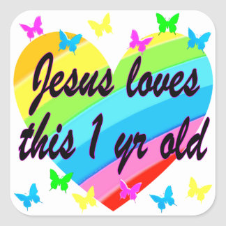 JESÚS AMA ESTE DISEÑO de 1 año del CUMPLEAÑOS Pegatina Cuadrada