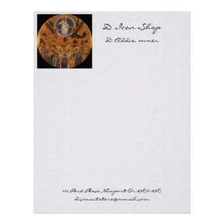 Jesus Ascension to Heaven Letterhead
