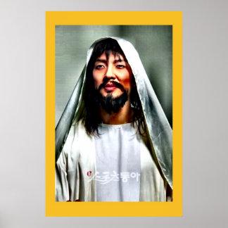 Jesús asiático póster