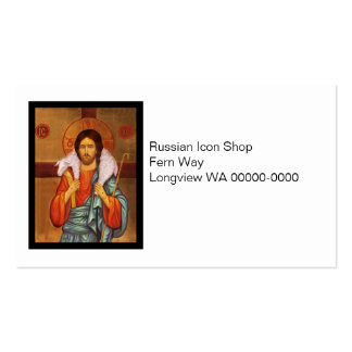 Jesus Carries a Lost Lamb Icon Business Card