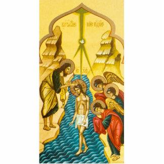 Jesus Christ taking baptism Russian icon Cutout