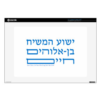 Jesus Christ, the Son of the living God  in Hebrew Laptop Skins