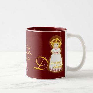 Jesús divino nuestro regalo en un Taza-Personaliza