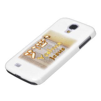 Jesús en hebreo (Yeshua) Funda Para Galaxy S4
